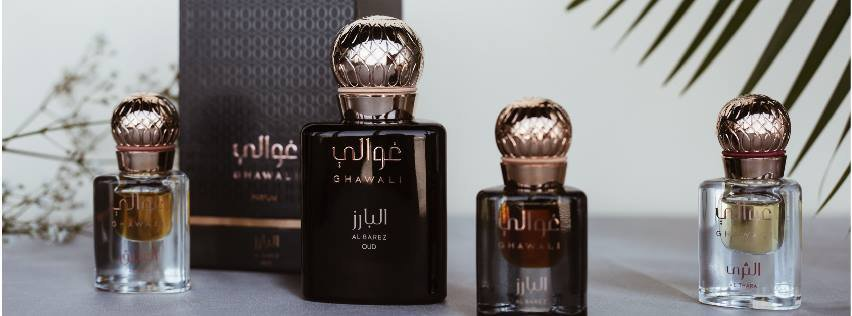 Ghawali - Luxury Fragrance Products cover