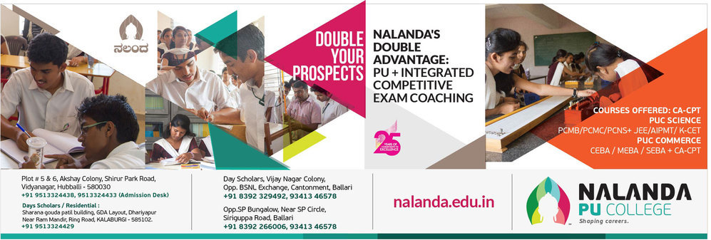 Nalanda PU College cover