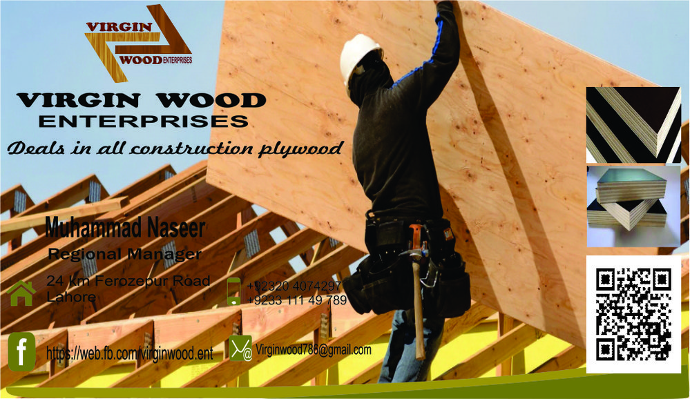 PLYWOOD COMPANY cover