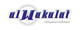 Alwakalat cover