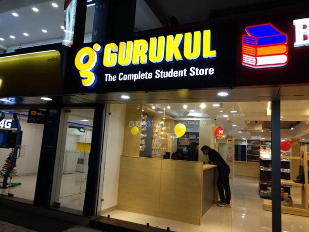 Gurukul Stores cover