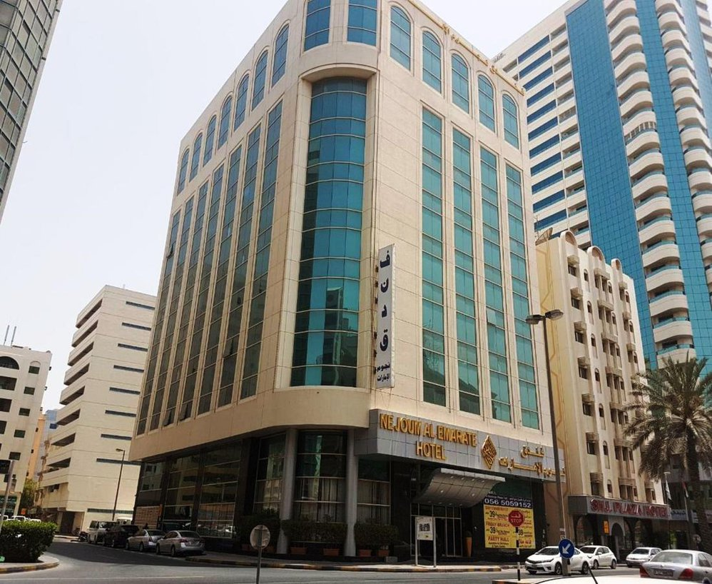 Nejoum Al Emarate Hotel Sharjah cover