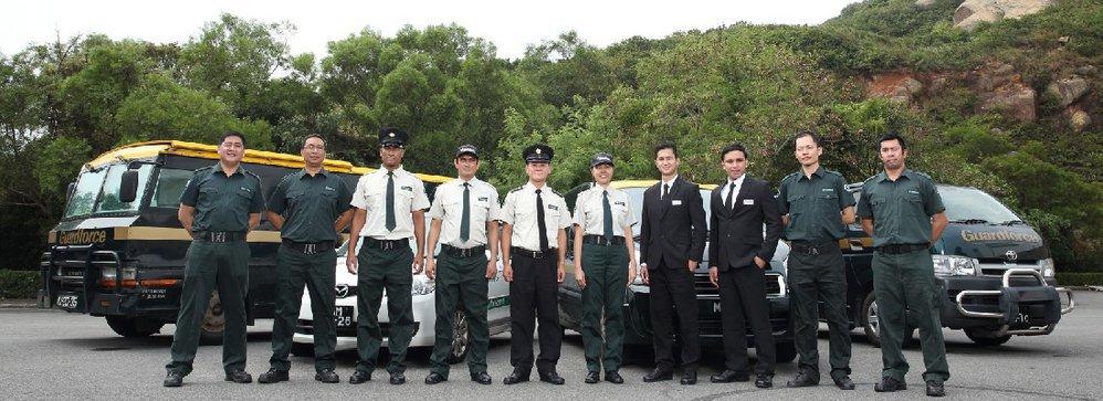Guardforce (Macau) limited cover