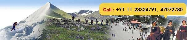 Himachal Tourist cover