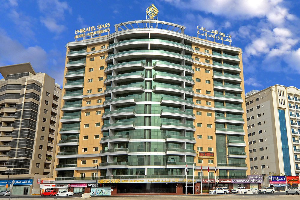 Emirates Stars Hotel Apartments Dubai cover