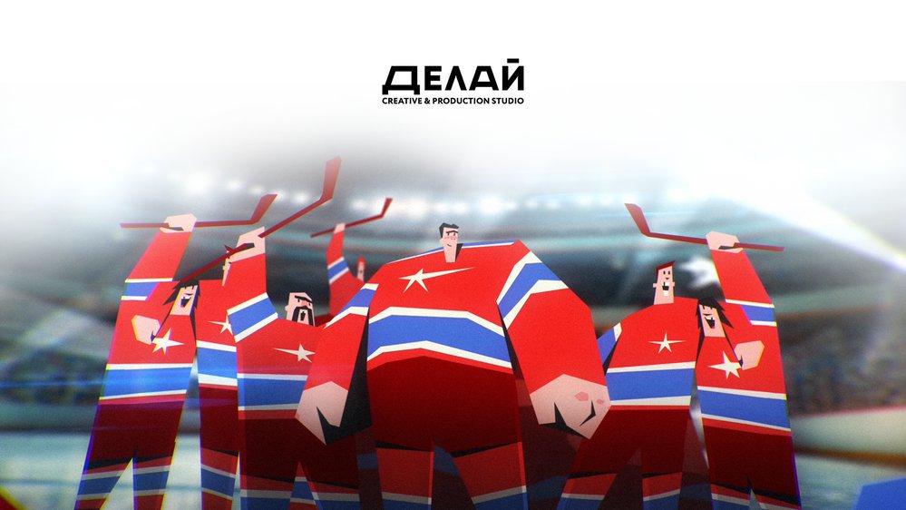 ДЕЛАЙ студия  cover