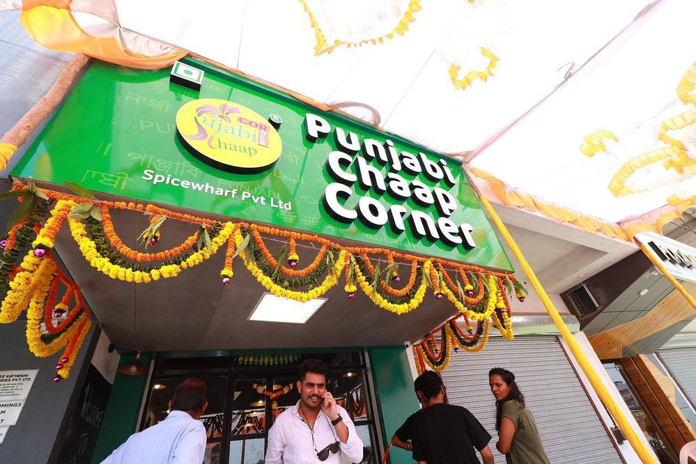 Punjabi Chaap Corner - Vapi cover