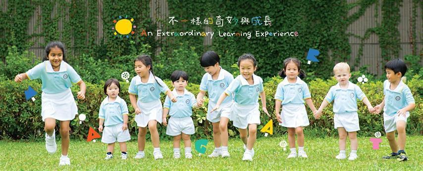 MAGART International Kindergarten cover
