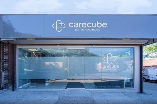 CareCube cover