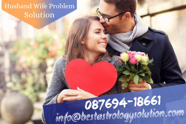 Husband Wife Solution In India cover