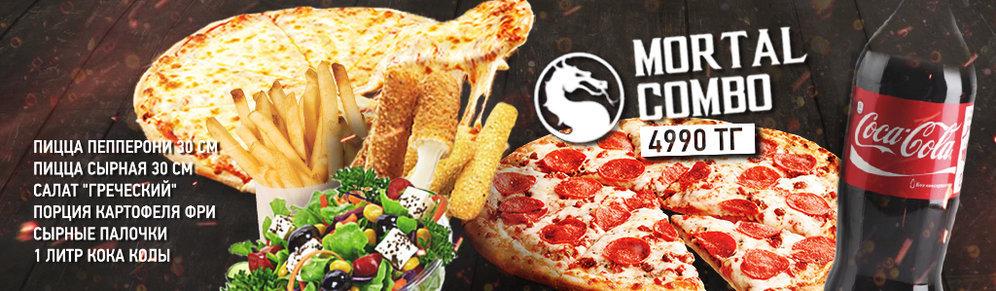 Пиццерия wow pizza cover