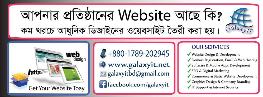 Galaxy IT - Website Design and Development Company in Uttara cover