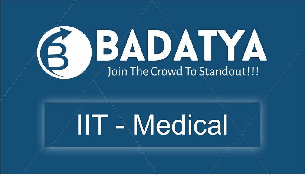 BADATYA PVT LTD cover