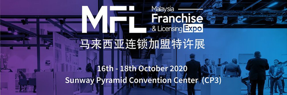Malaysia Franchise & Licensing Expo (Bold Sqm Plt) cover