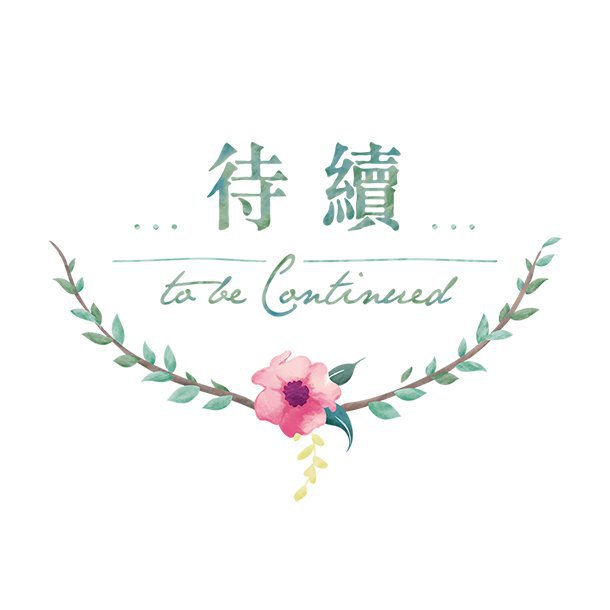 To be Continued cover