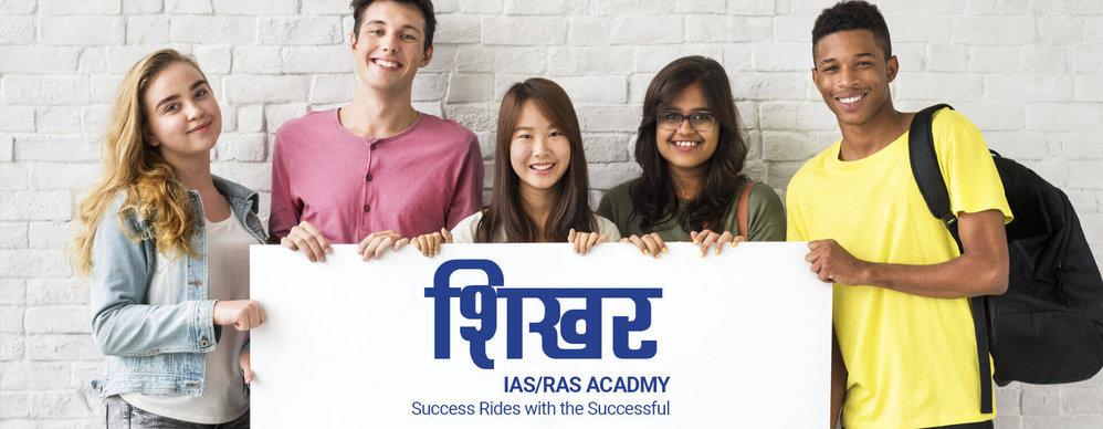 Shikhhar IAS Academy cover