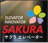 PT. SAKURA ELEVATOR INDONESIA cover