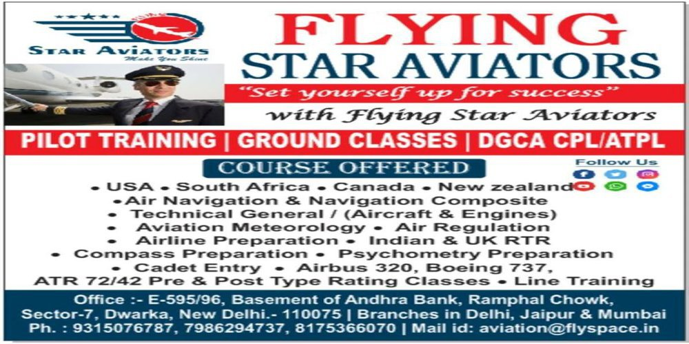 Flying Star Aviators cover
