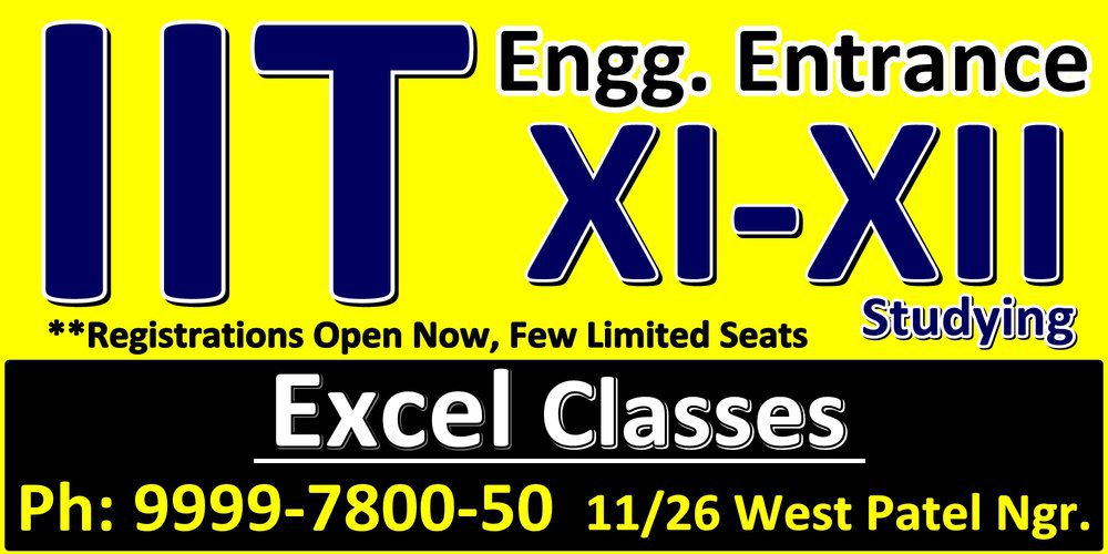 Excel IIT Coaching cover