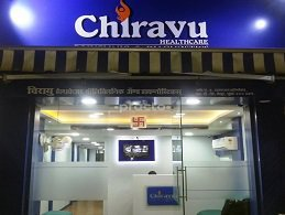 Chirayu Healthcare Polyclinic & Diagnostics cover