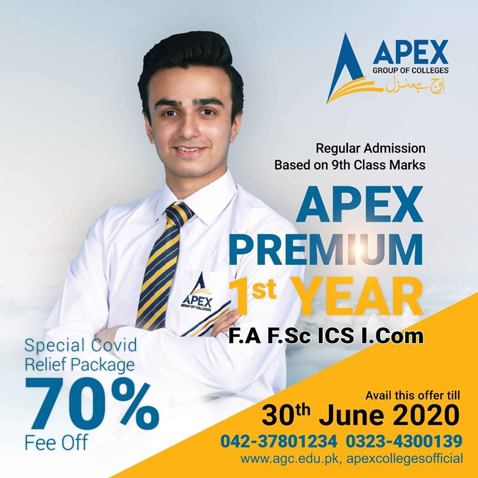 Apex Group Of Colleges cover