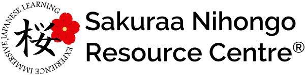 Sakuraa Nihongo Resource Centre cover