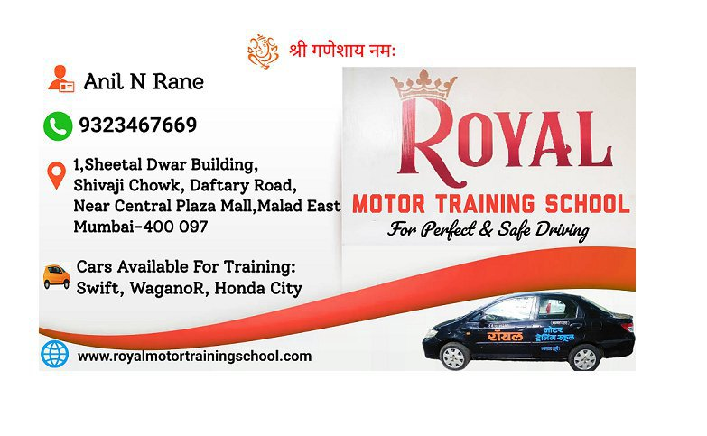 Royal Motor Training School cover