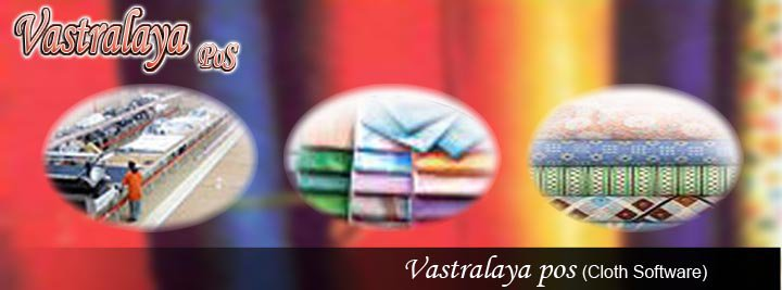 Vastralaya Pos - Cloth Software cover