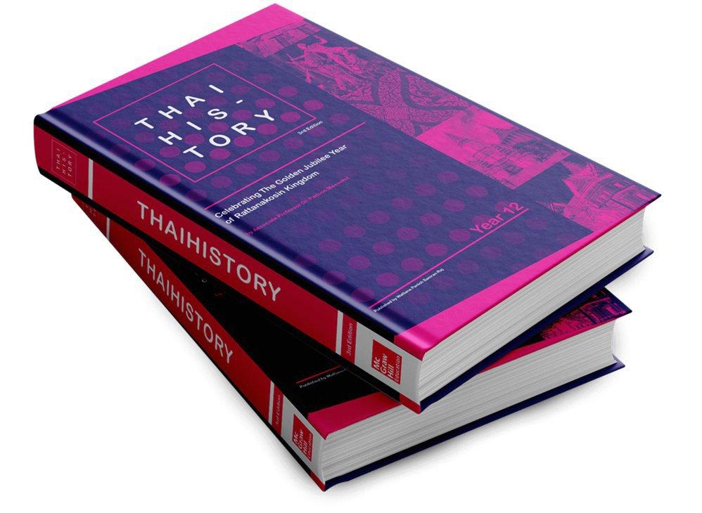 Savvy Book Marketing cover