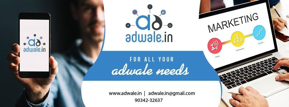 Adwale cover