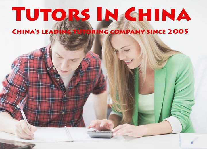 Tutors In China cover