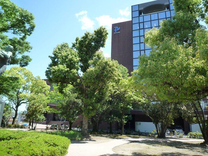 朝日大学 - Asahi University cover