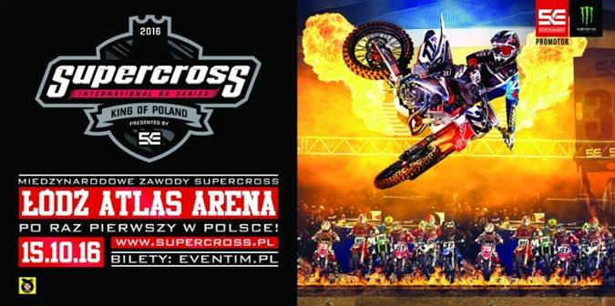 Atlas Arena cover