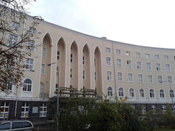 Szpital Praski w Warszawie cover