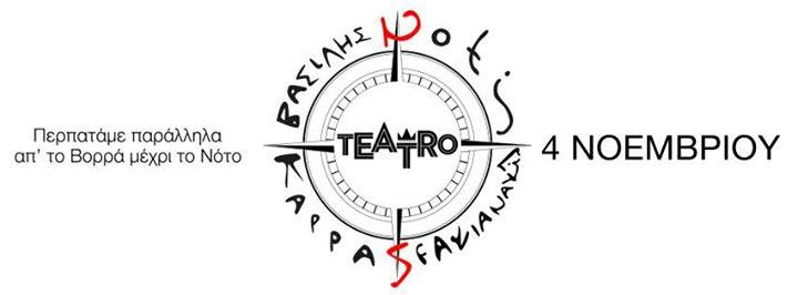 Teatro Music Hall cover