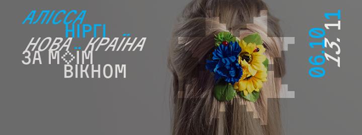 Dymchuk Gallery cover