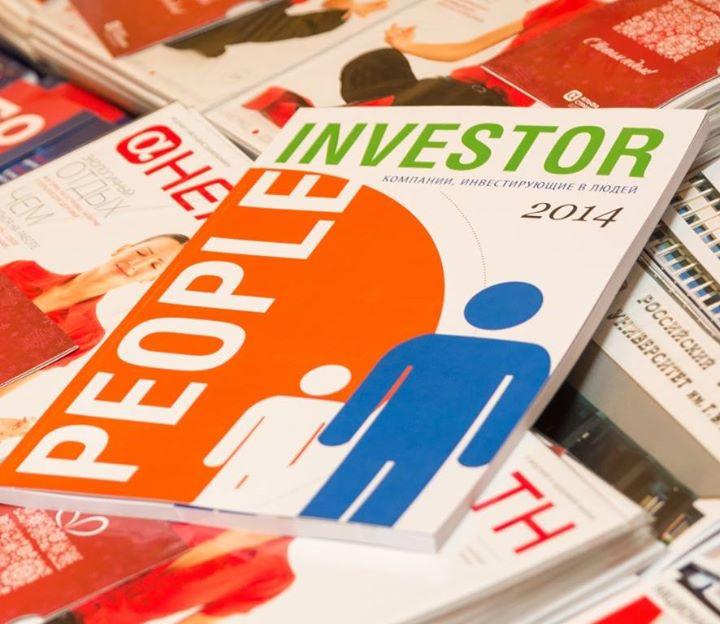 PEOPLE INVESTOR: компании, инвестирующие в людей cover
