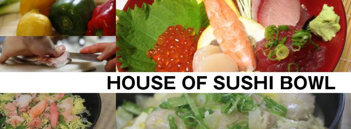 Kyzock Sushi Bowl House cover