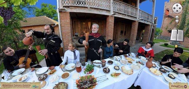 Georgia Restaurant cover