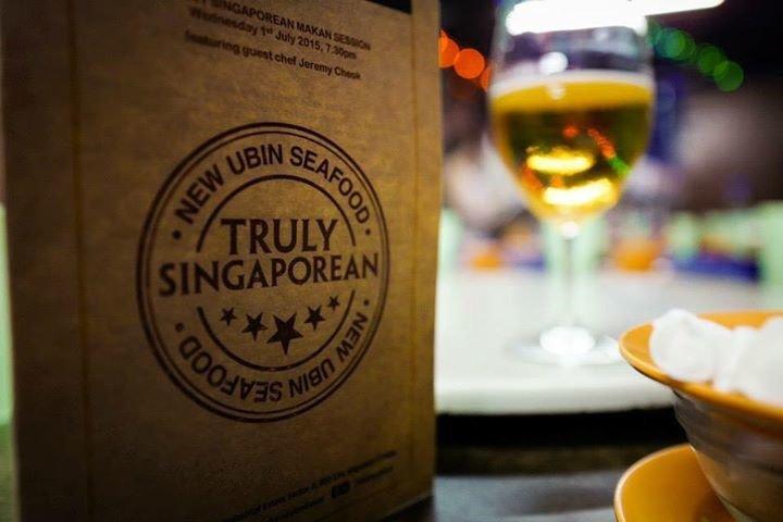 New Ubin Seafood - Singapore cover