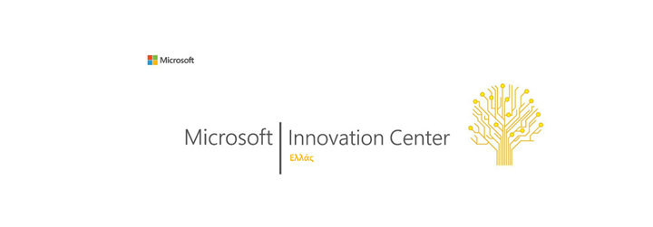 Microsoft Innovation Center Hellas cover