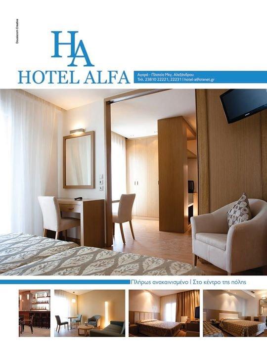 HOTEL ALFA  Edessa cover