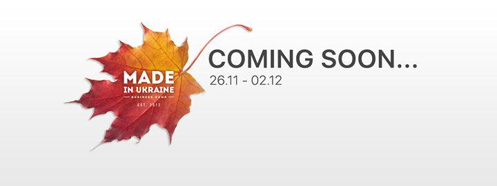 Startup Ukraine cover