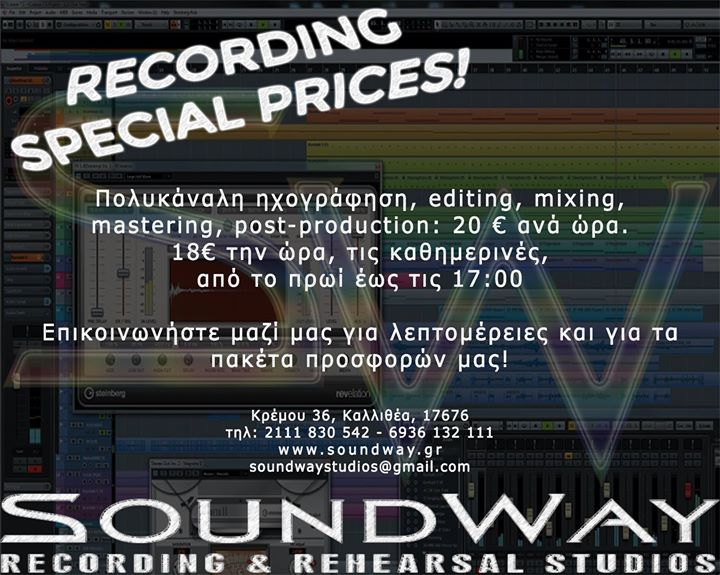 Soundway Studios cover