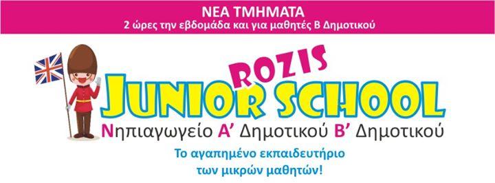 Ξενόγλωσσος Εκπαιδευτικός Οργανισμός ROZIS, Serres cover