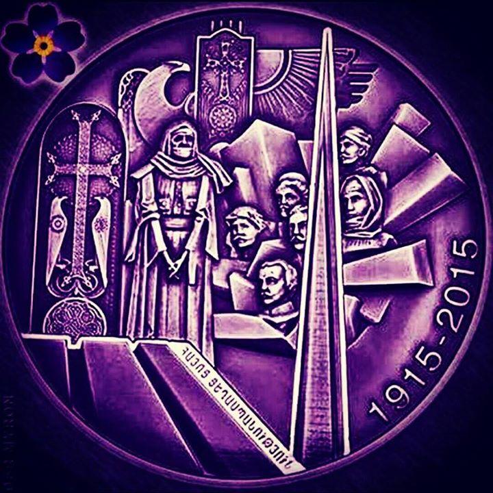 Armeniska Apostoliska Kyrkan I Stockholm cover