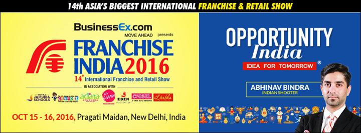 Entrepreneur India cover