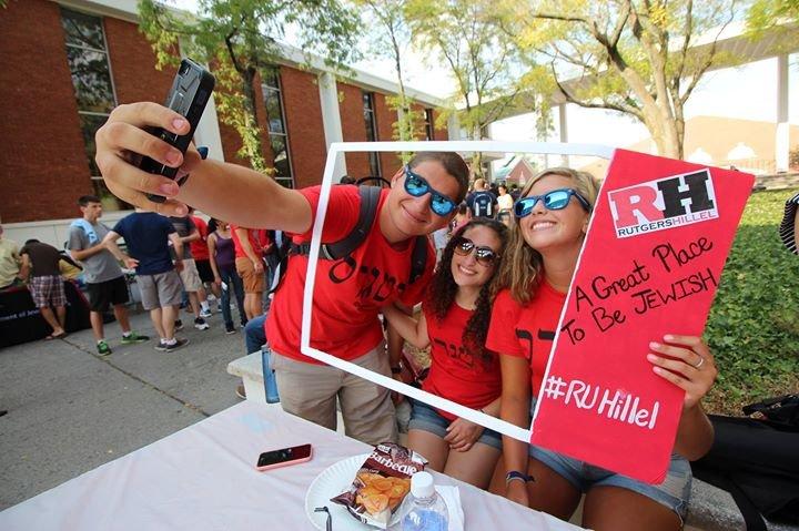 Rutgers Hillel cover