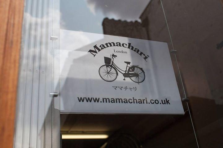 Mamachari Bikes cover