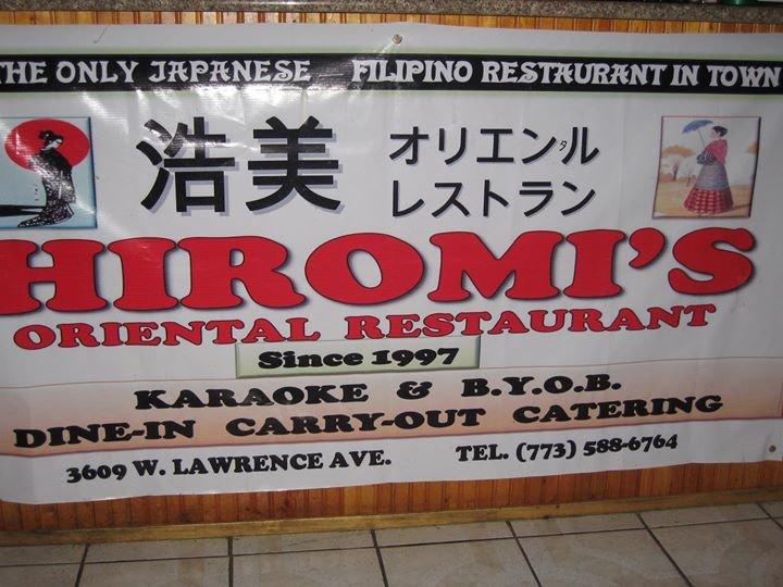 HIROMI'S ORIENTAL RESTAURANT cover